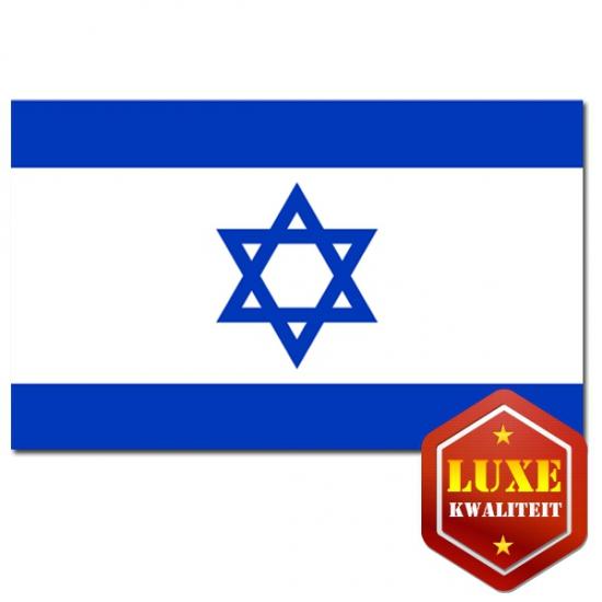 goede-kwaliteit-vlag-israel